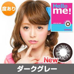 Hello me! Girl DarkGray