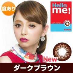 Hello me! Girl DarkBrown
