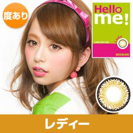 Hello me!ハローミー! Lady(最長1年使用 1箱1枚入×2箱)